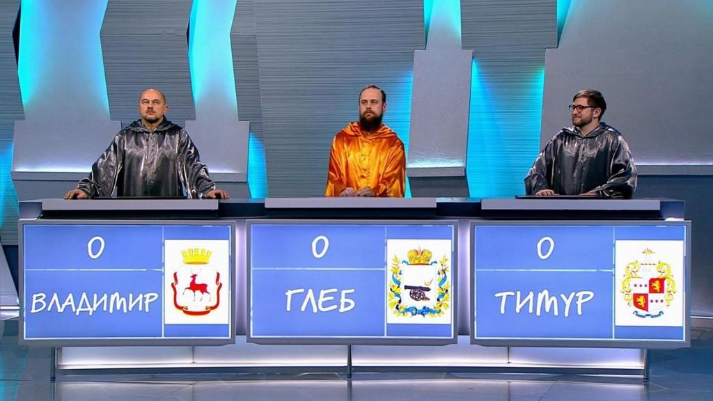 Педагог из Смоленска продолжил участие в телевикторине «Своя игра»