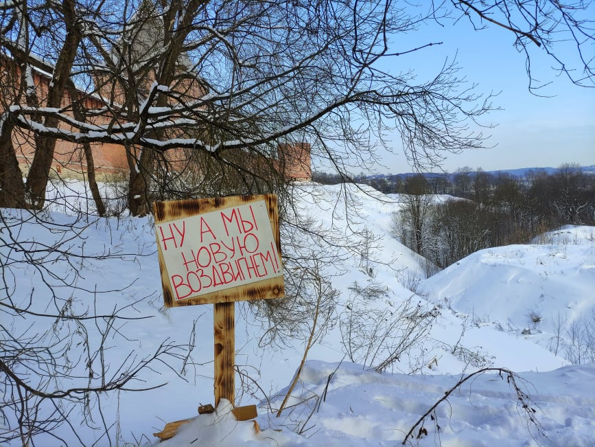 место установки скаймейки между башнями Орёл и Позднякова, смотровая площадка, январь 2021 (фото vk.com id213846082)
