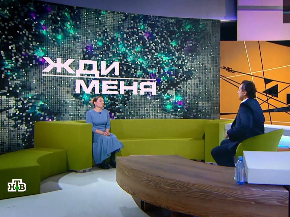 Наталья Наумова, выпуск Жди меня 20.02.2021, НТВ
