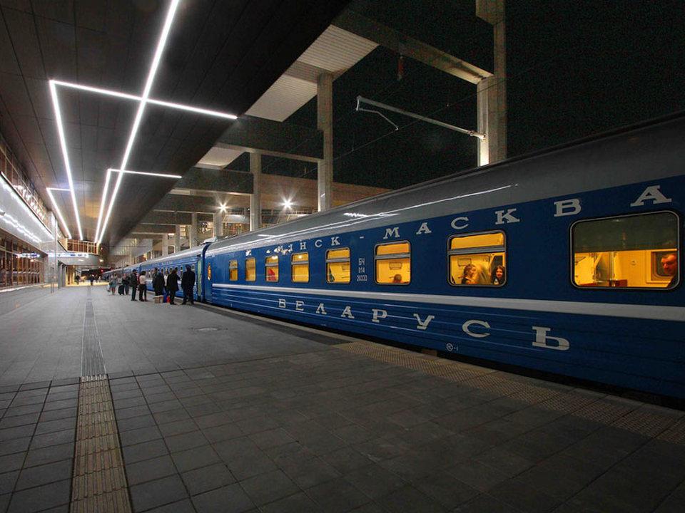 поезд Беларусь, Минск - Москва, железнодорожный вокзал Минск - Центральный (фото rw.by)