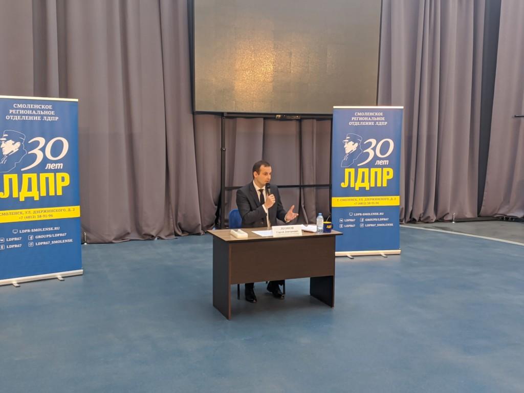 пресс-конференция 18.02.2021 Сергея Леонова_2