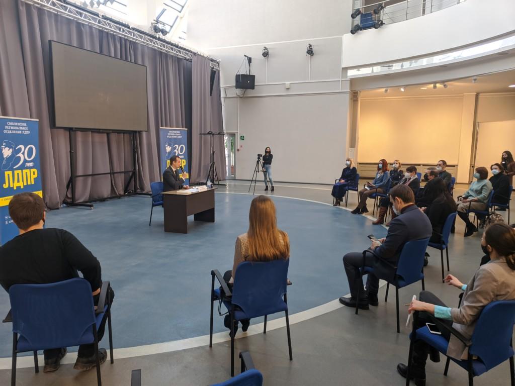 пресс-конференция 18.02.2021 Сергея Леонова_3