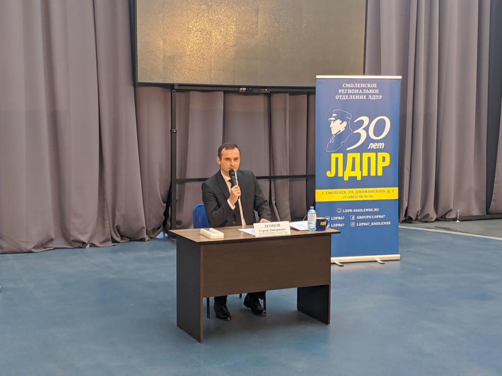 пресс-конференция 18.02.2021 Сергея Леонова_5