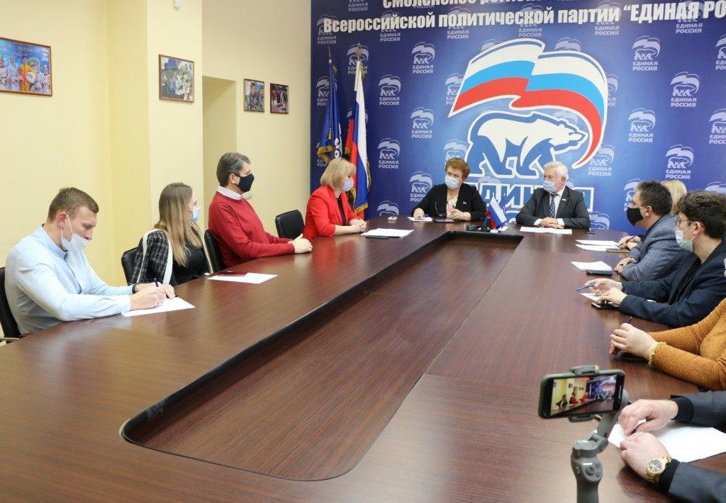 Заседание единая россия