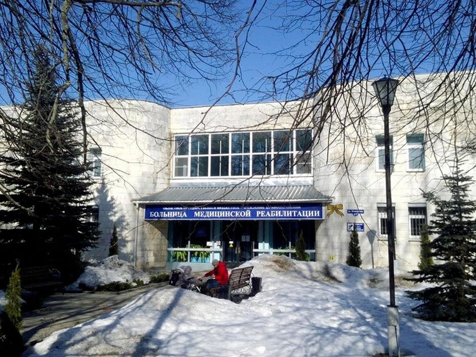 bolnicza-mediczinskoj-reabilitaczii-na-ulicze-shevchenko-v-smolenske-foto-admin-smolensk.ru_