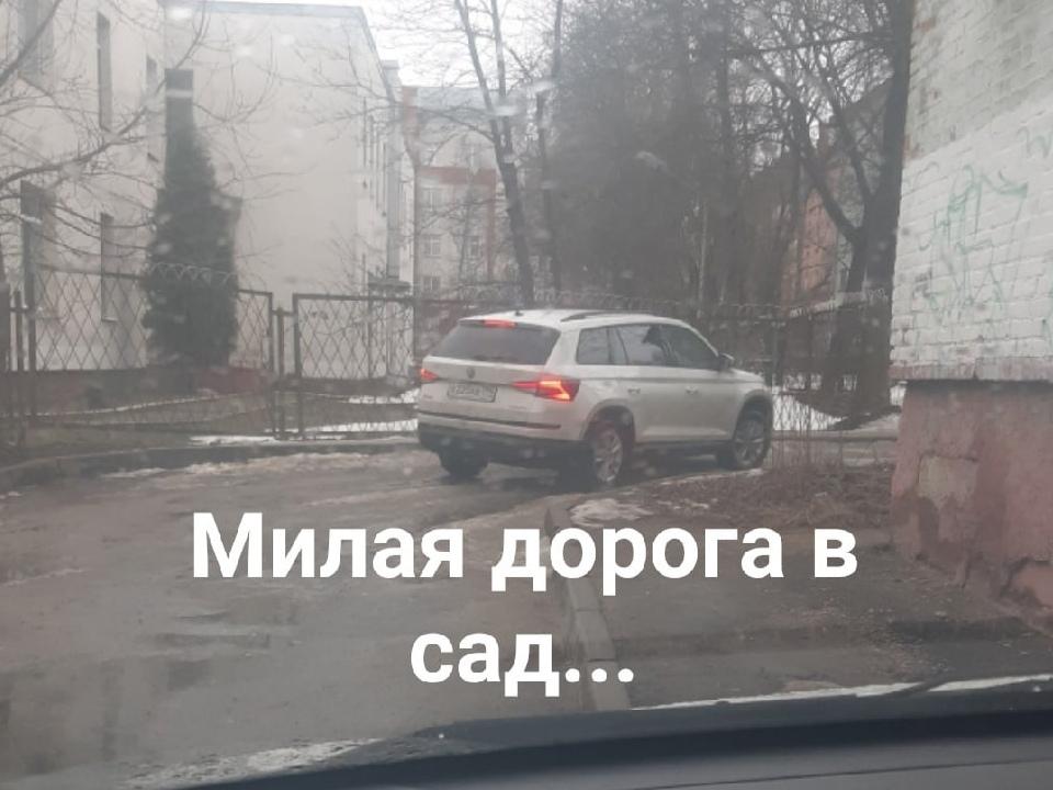 дорога в детский сад Совушка на улице Тенишевой (фото vk.com complaint_book_smolensk)
