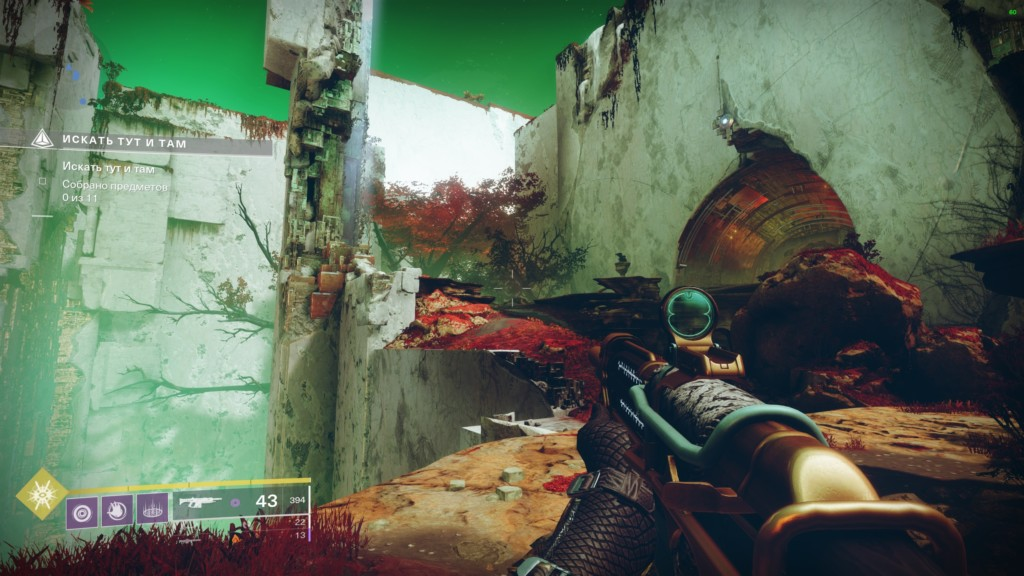 кадр игры Destiny 2