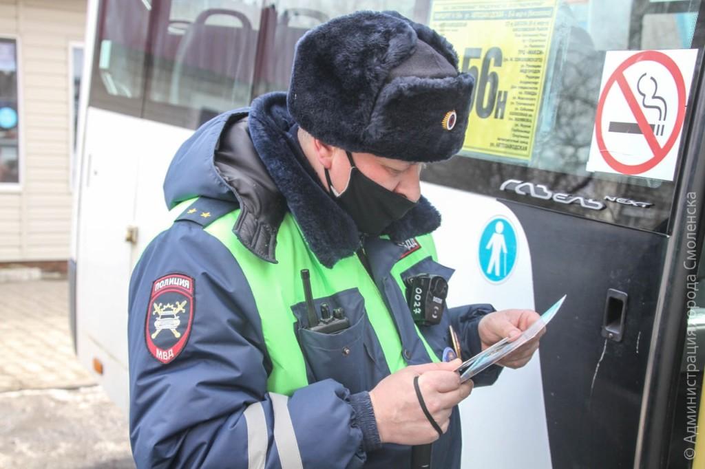 полиция гибдд проверка гаи