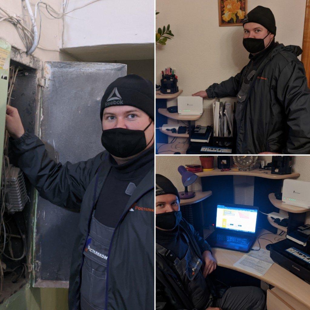 проведение интернета Ростелеком, тариф Игровой, установка роутера