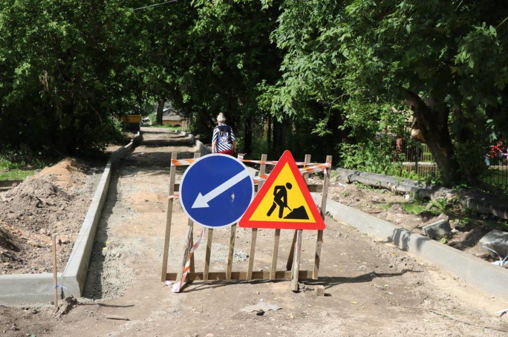 ремонт межквартального проезда, ограничение движения, перекрытие дороги (фото smolensk.er.ru)