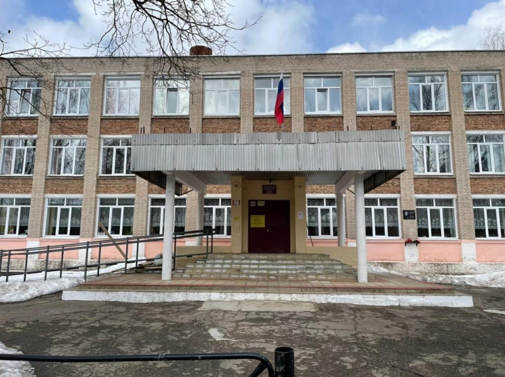 школа №2 Верхнеднепровского (фото smolensk.sledcom.ru)
