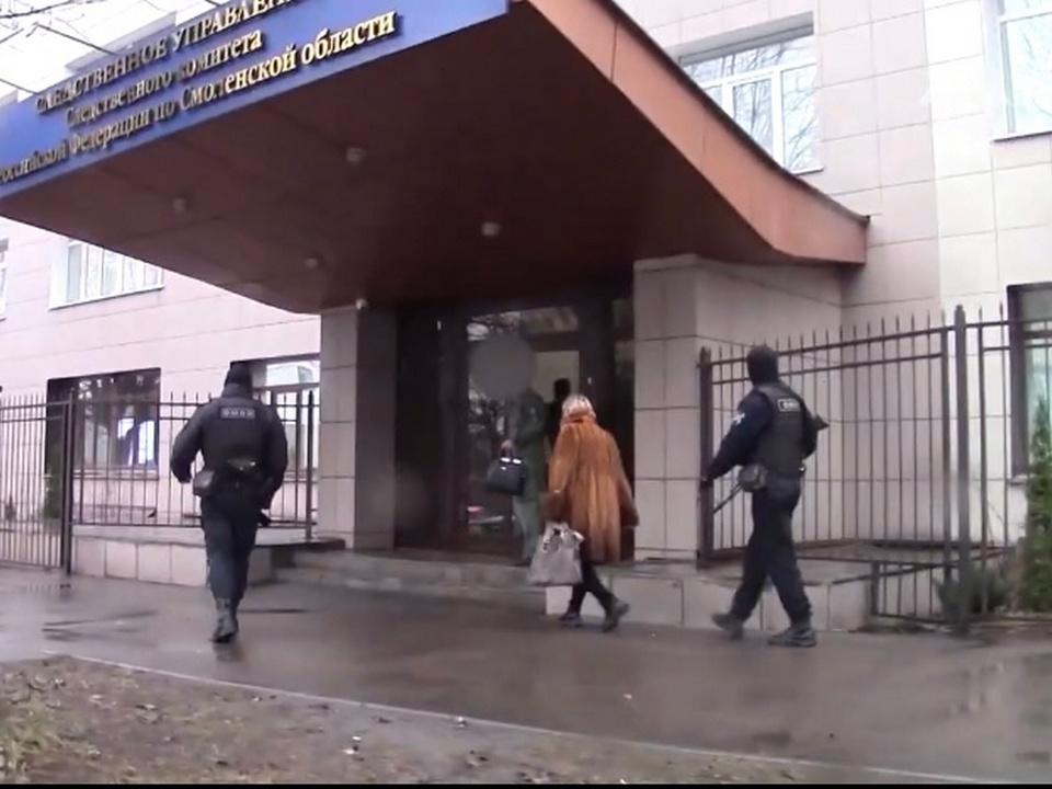 СК, Росреестр, Кадастровая палата, дело о продаже земель в историческом центре_1 (фото smolensk.sledcom.ru)