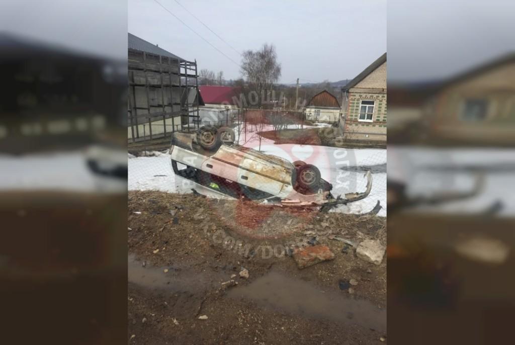 Смоленск ДТП