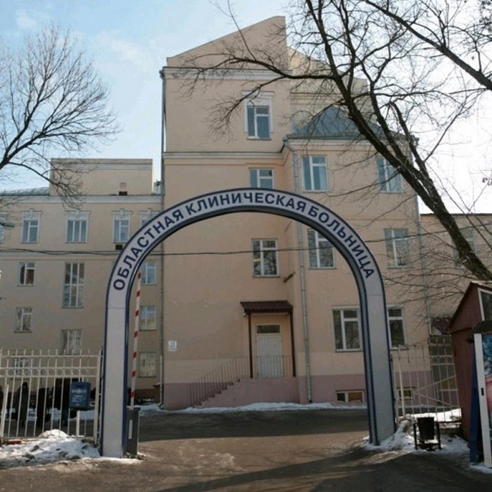 Смоленская областная клиническая больница, зима (фото admin-smolensk.ru)