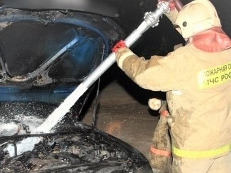 автопожар (фото 67.mchs.gov.ru)