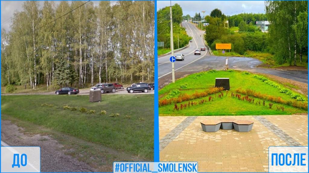 благоустройство сквера на въезде в Смоленск, у танка Т-34 (иллюстрация smoladmin.ru)