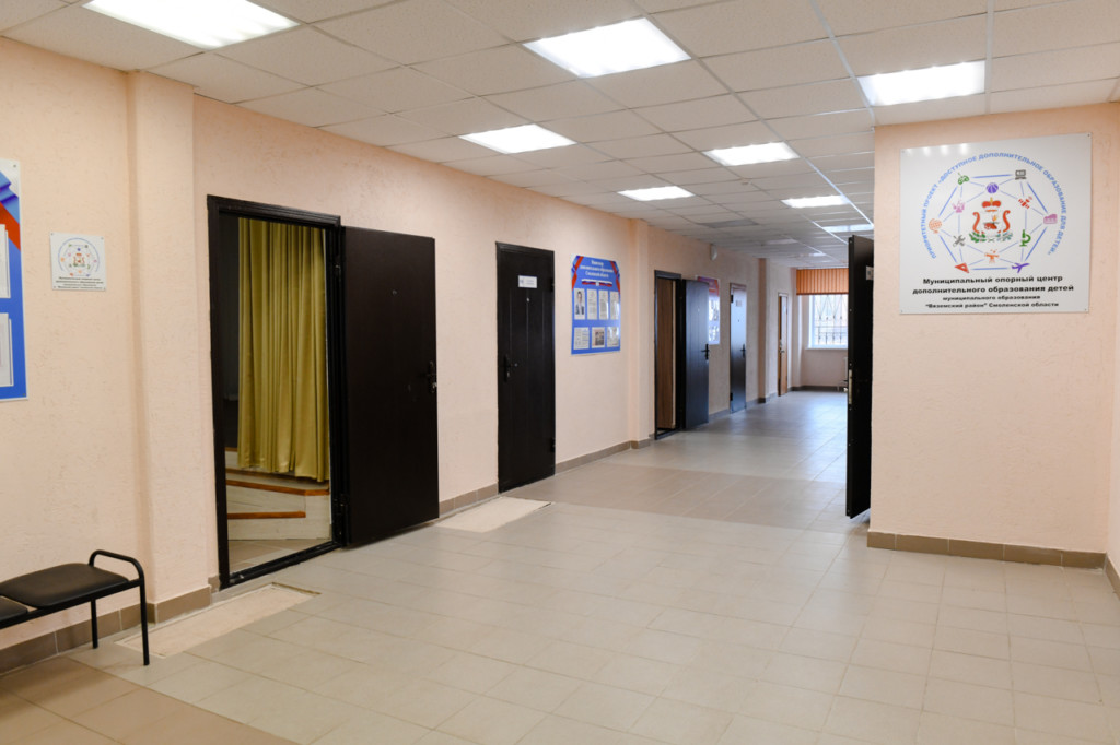 центр допобразования Вязьма