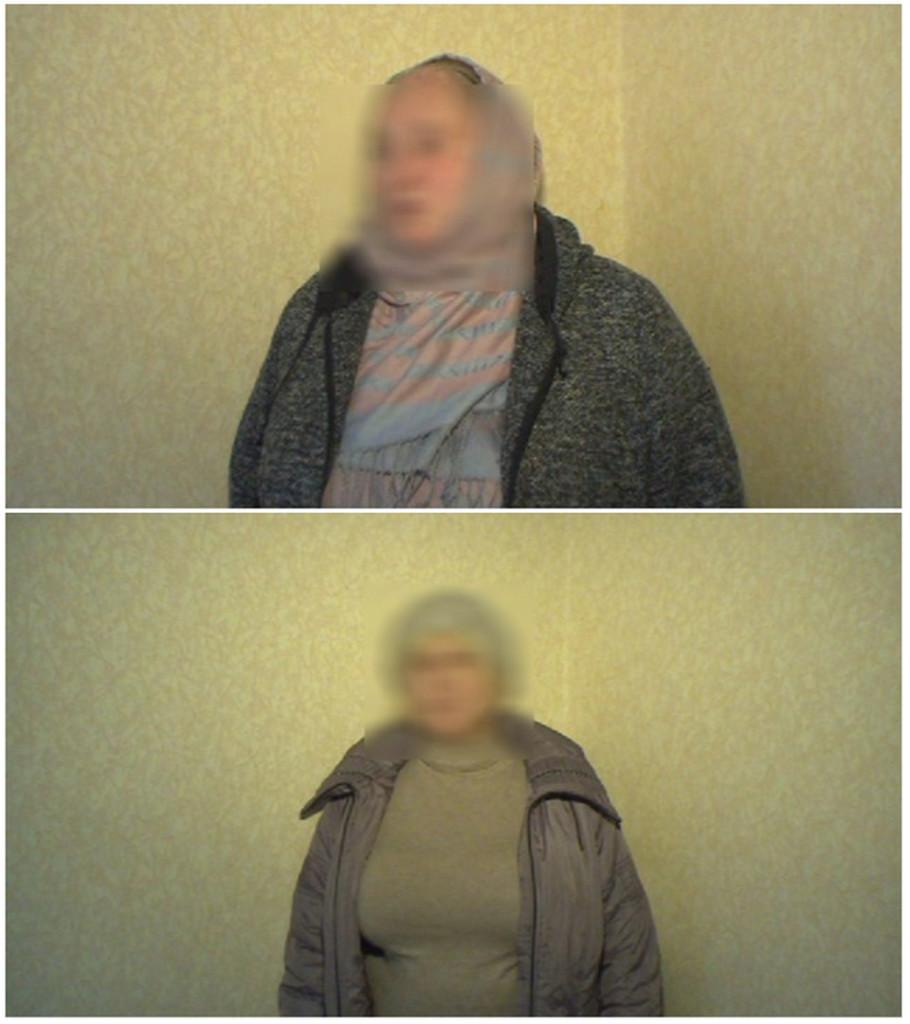 лжецелительницы (фото 67.mvd.ru)
