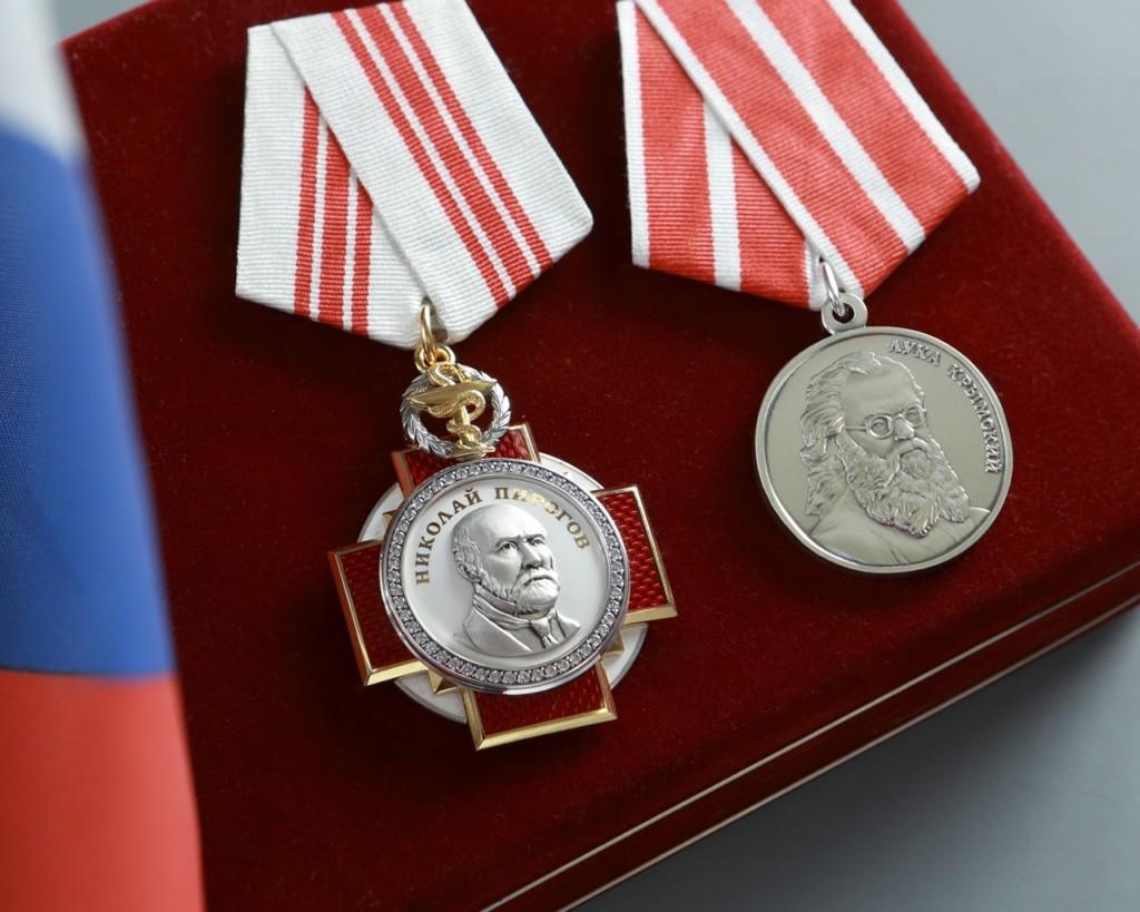орден Пирогова, медаль Луки Крымского
