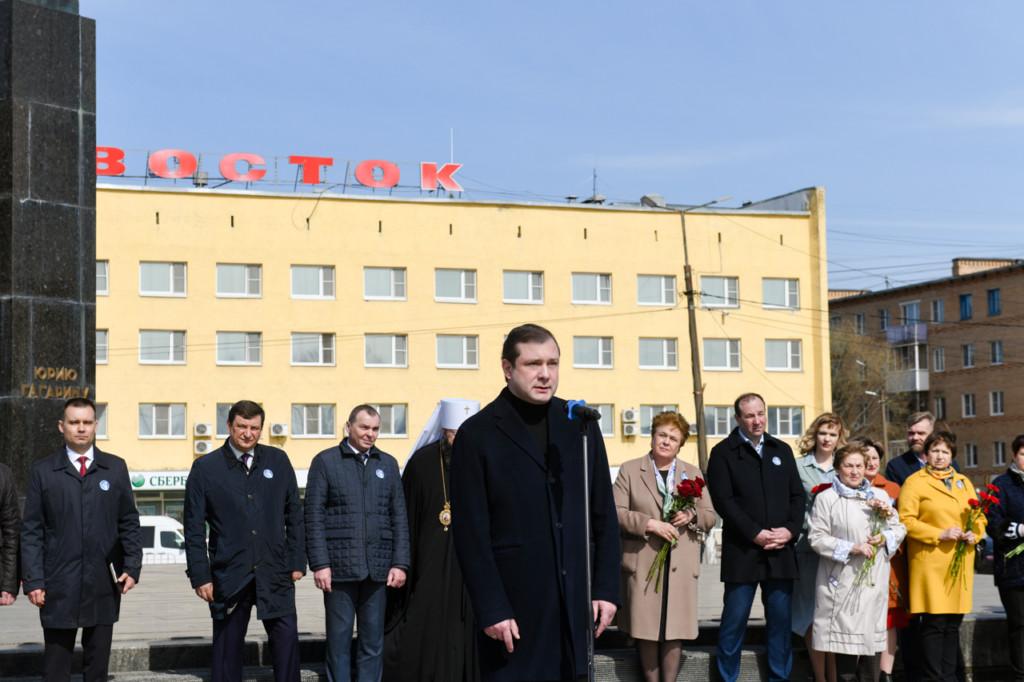 Алексей Островский принял участие в митинге ко Дню космонавтики