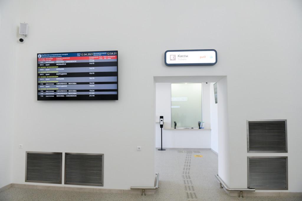 отремонтированный железнодорожный вокзал в Гагарине, табло с расписанием, кассы (фото admin-smolensk.ru)