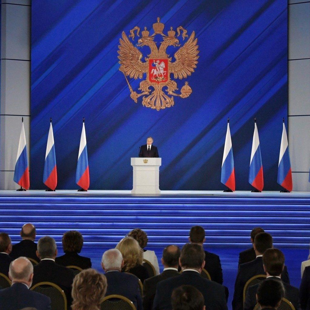 послание Путина Федеральному Собранию 21.04.2021 (фото vk.com ostrovskylive1)