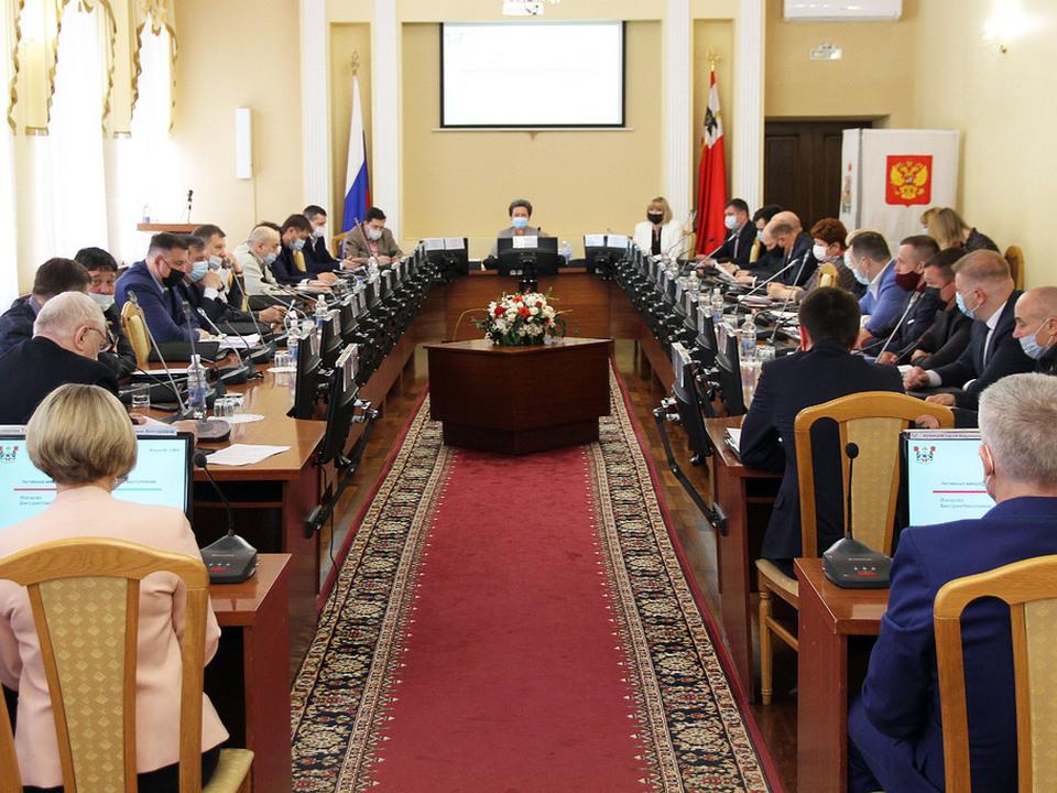 сессия горсовета 30.04.2021 (фото smolsovet.ru)