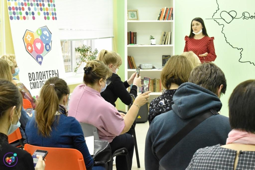 волонтеры ФКГС