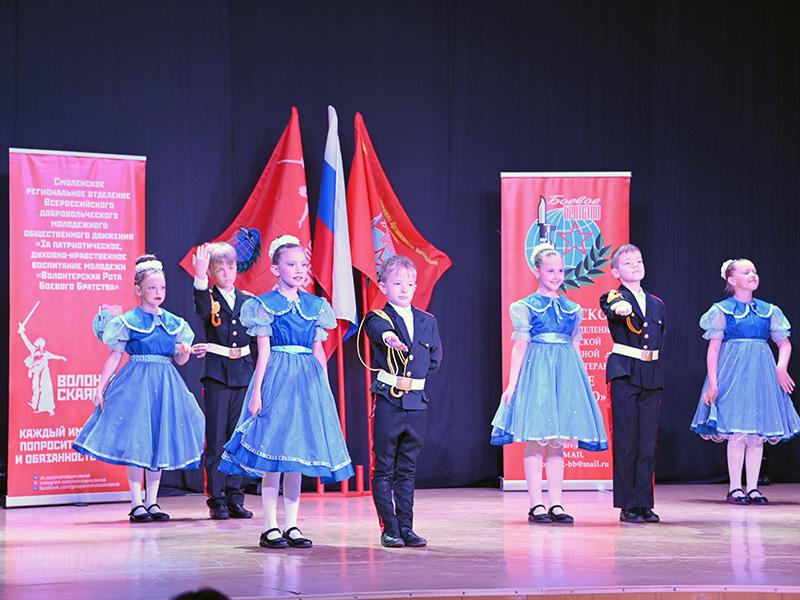 В Смоленске подвели итоги конкурса «Память сильнее времени»