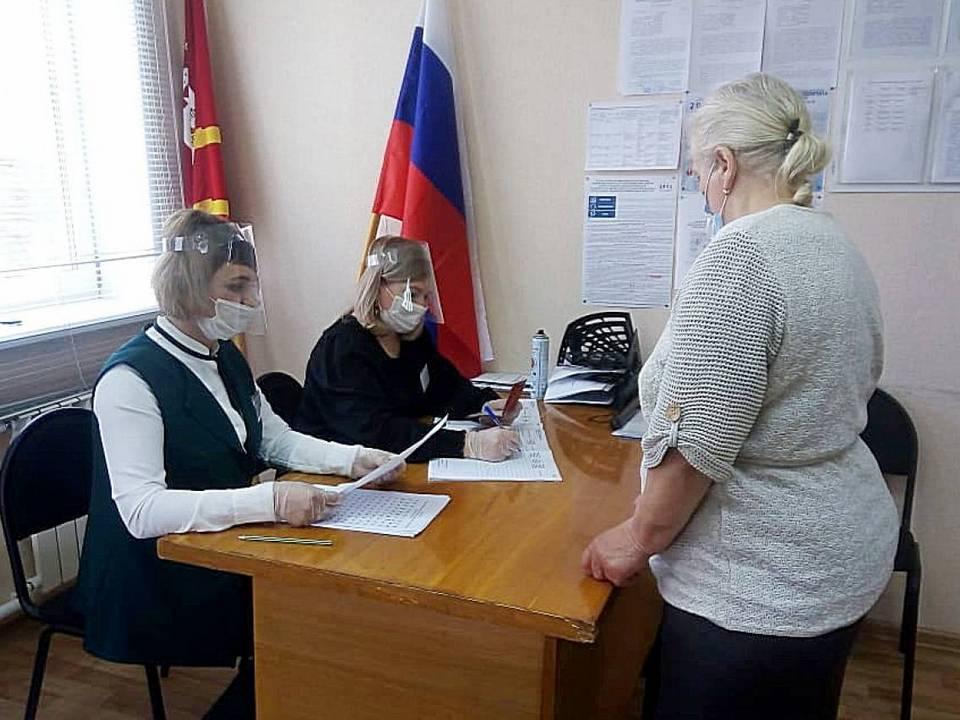 дополнительные выборы 15-16.05.2021 в облдуму (фото smolensk.er.ru)
