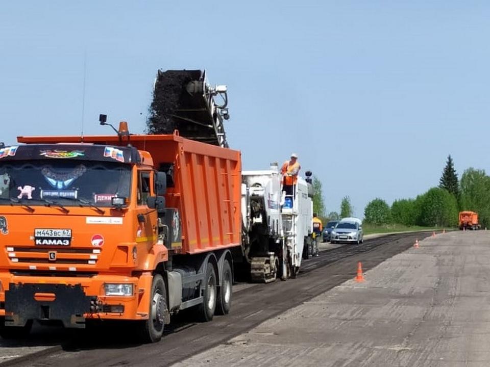 фрезерование Старой Смоленской дороги в Вяземском районе (фото Смоленскавтодора)