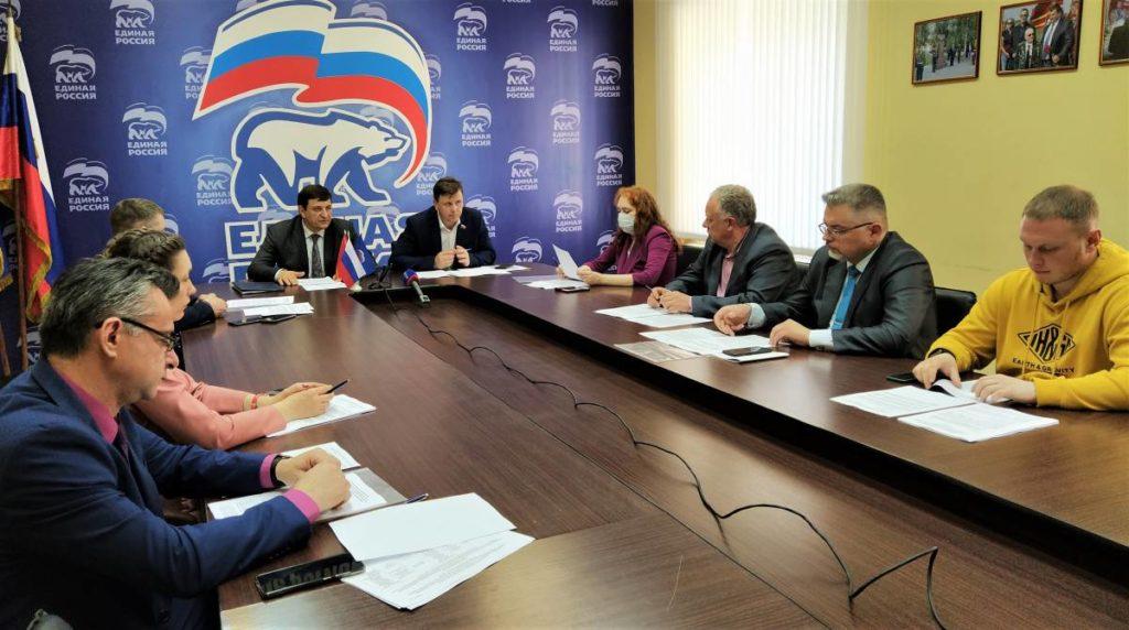 оргкомитет предварительного голосования-2021 Единой России (фото smolensk.er.ru)