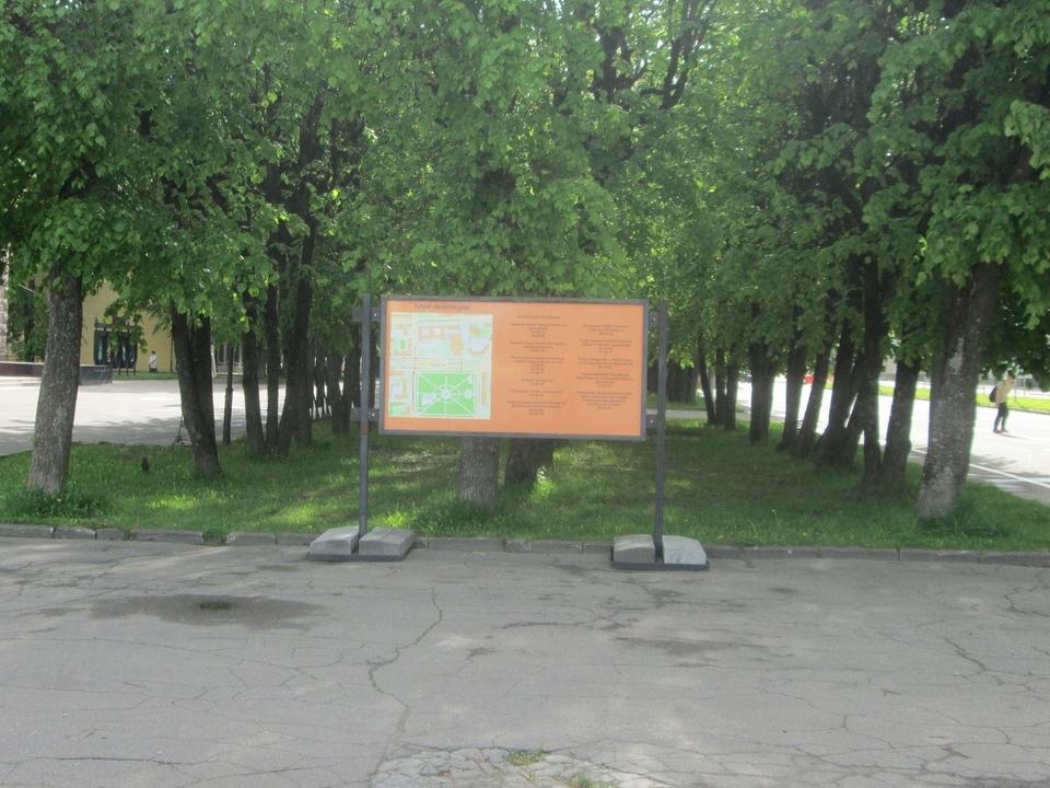 план эвакуации граждан, площадь Ленина (фото vk.com leninsmol2021)