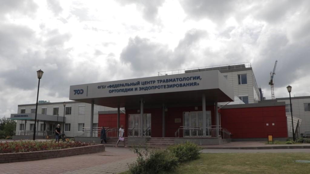 Федеральный центр травматологии, ортопедии и эндопротезирования (фото МКУ ГИА Смоленска)