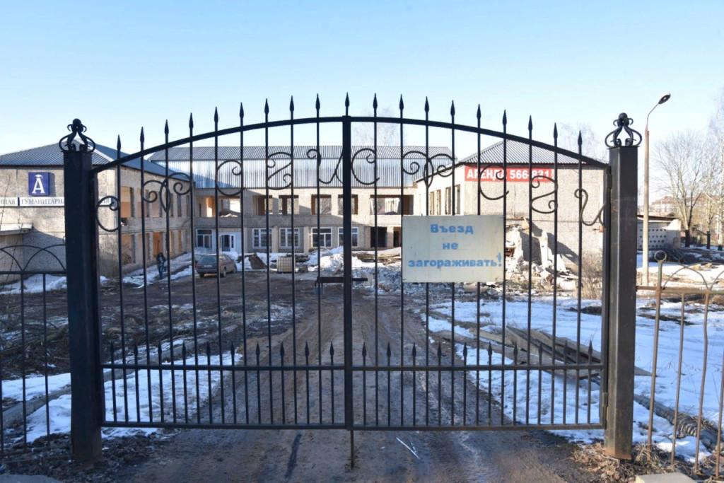 В Смоленске прокуратура нашла нарушения при строительстве домов около детского сада
