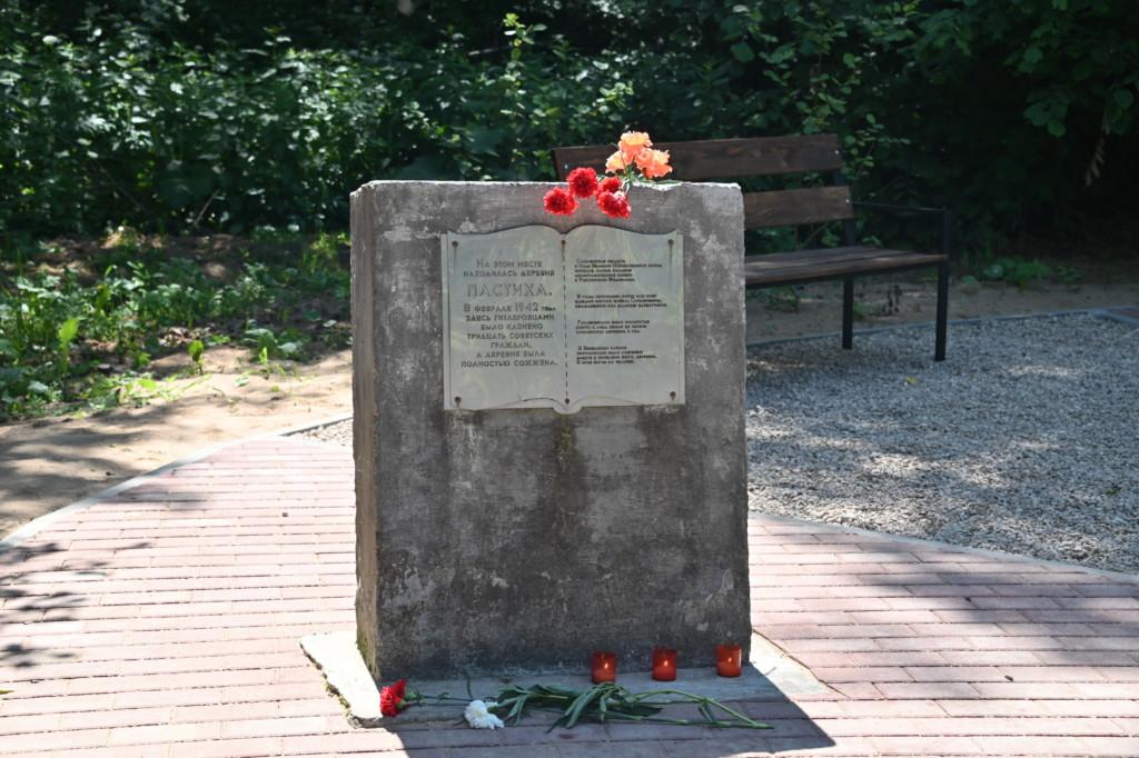 новый мемориал