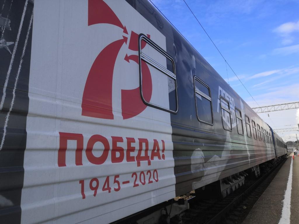 обложка поезд