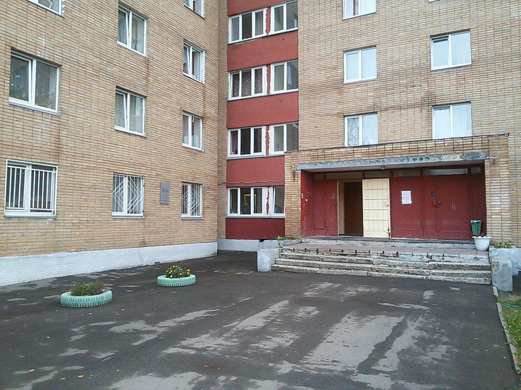 общежитие №1 СГМУ (фото maps.yandex.ru)