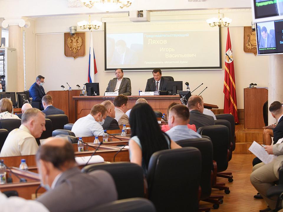 очередное 30 заседание Смоленской областной Думы VI созыва (фото admin-smolensk.ru)