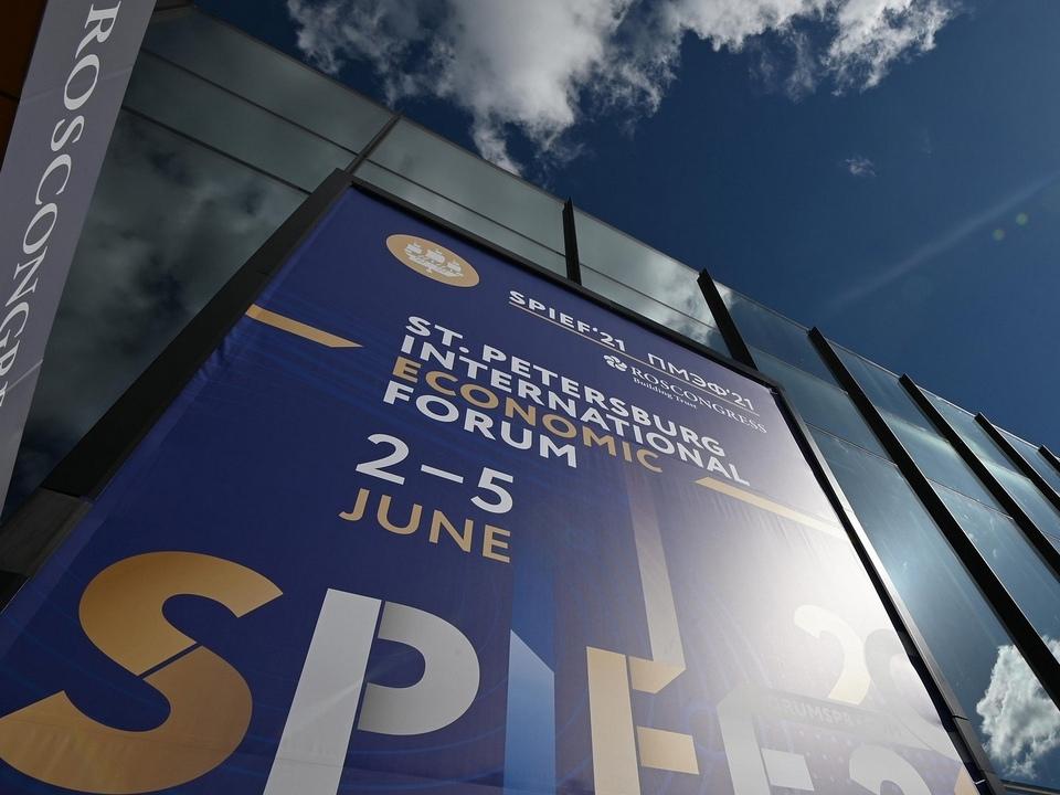 Петербургский международный экономический форум-2021 (фото admin-smolensk.ru)