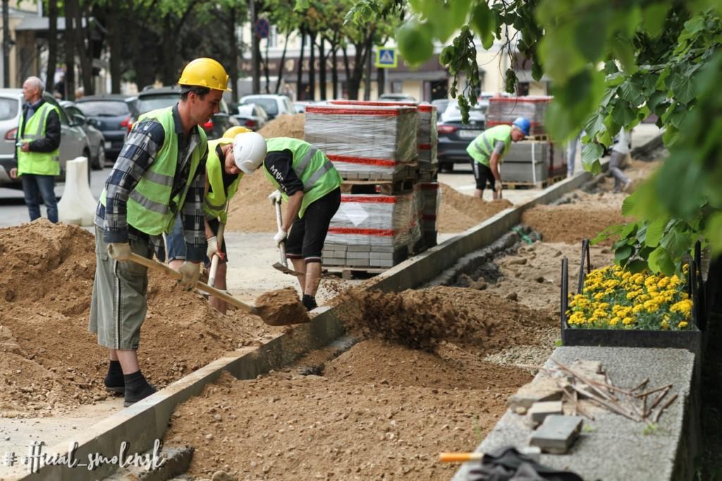 ремонт улица глинки