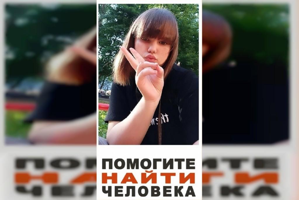 Александра Дмитриева, Смоленск, Сальвар