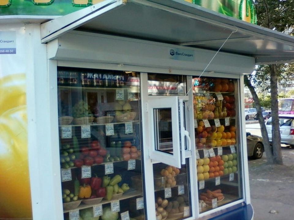 ларёк, павильон, продажа овощей и фруктов (фото vk.com public196356336)