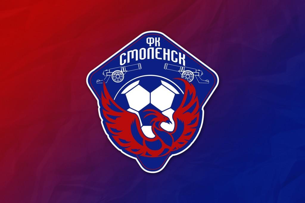 логотип ФК Смоленск