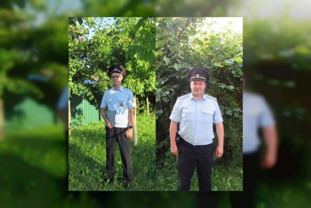 полицейские багодарность