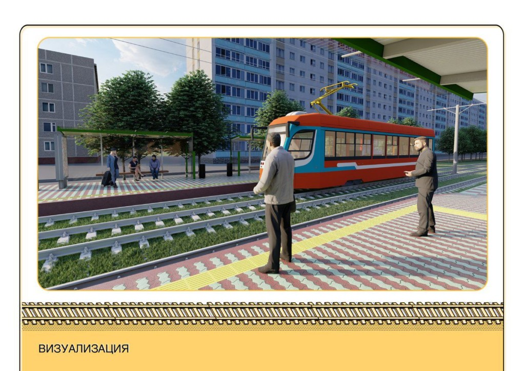 презентация 13.08.2021 проекта благоустройства бульвара на улице Гагарина_10