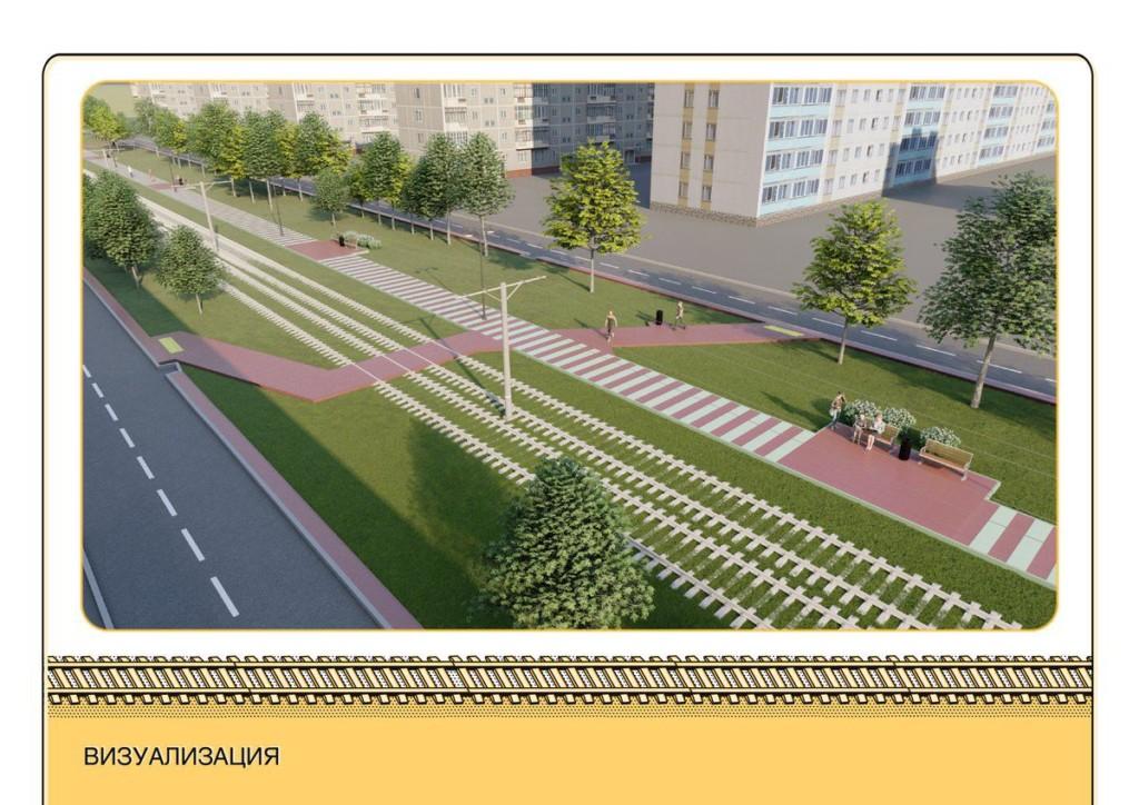 презентация 13.08.2021 проекта благоустройства бульвара на улице Гагарина_5