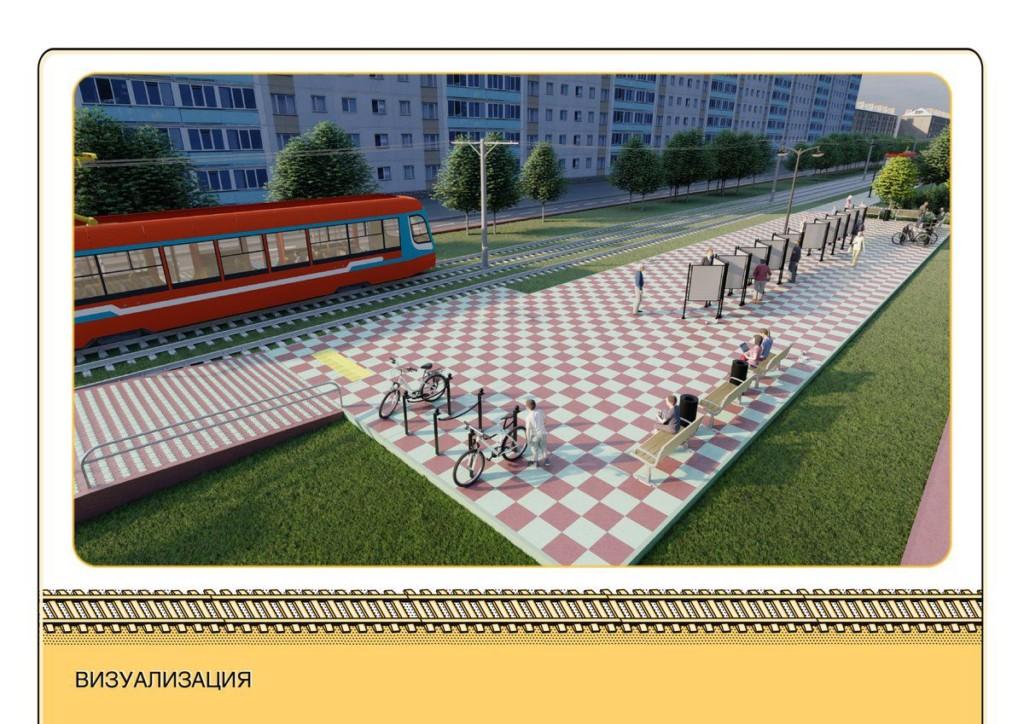 презентация 13.08.2021 проекта благоустройства бульвара на улице Гагарина_6