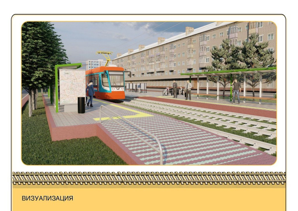 презентация 13.08.2021 проекта благоустройства бульвара на улице Гагарина_7