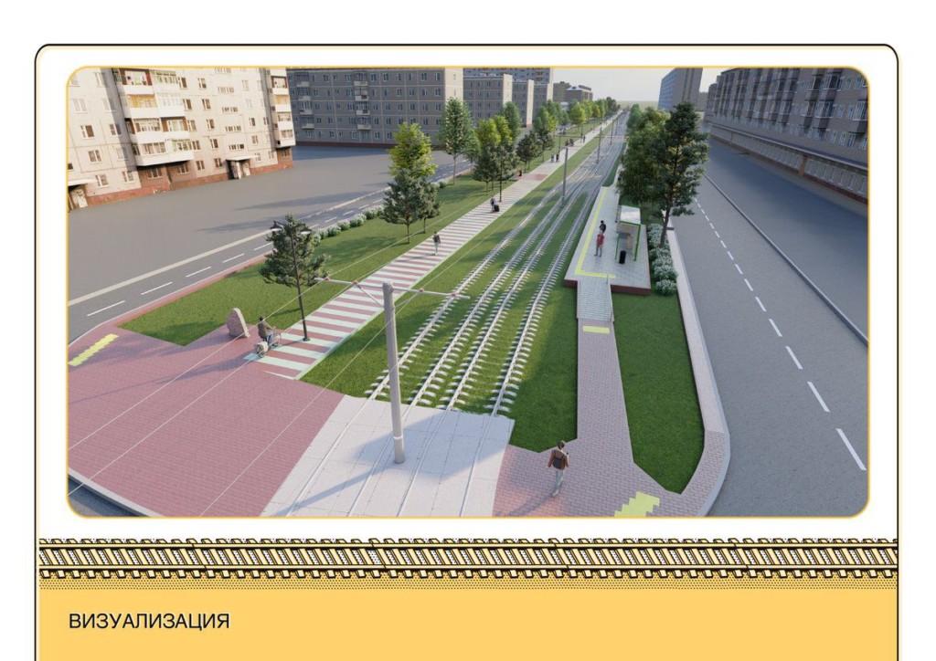 презентация 13.08.2021 проекта благоустройства бульвара на улице Гагарина_8